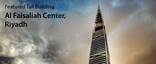 Al Faisaliah Center