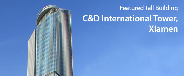 C&D International Tower