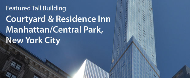 Courtyard & Residence Inn Manhattan/Central Park