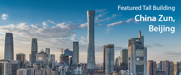 Citic Heye Investment Co Ltd Council On Tall Buildings And