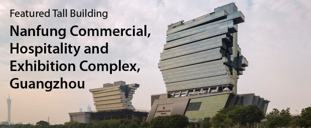 Nanfung Commercial, Hospitality and Exhibition Complex