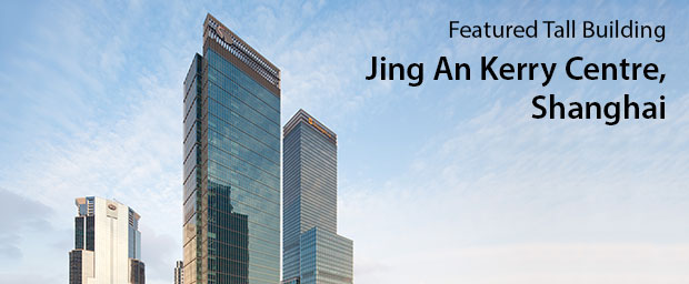 Jing An Kerry Centre