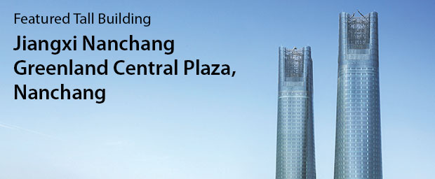 Jiangxi Nanchang Greenland Central Plaza
