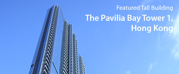 The Pavilia Bay Tower 1