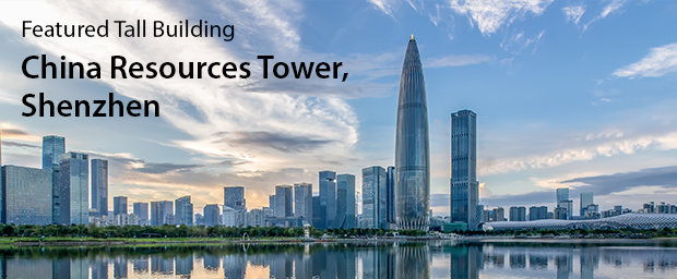 China Resources Tower