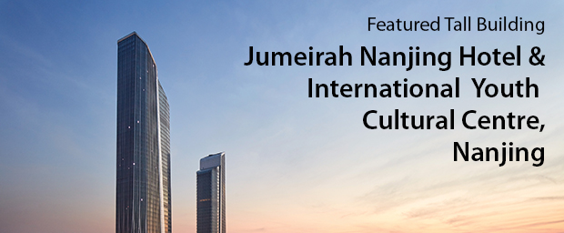 Jumeirah Nanjing International Youth Cultural Centre Complex