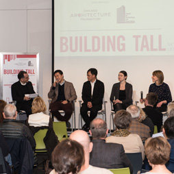 Fourth Building Tall Lecture Series: Greening Tall