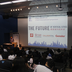 CTBUH China Hosts Tall Building Symposium