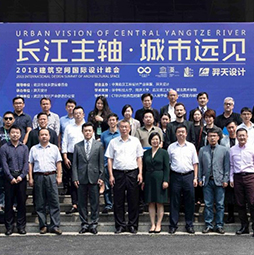 CTBUH China Participates in Urban Vision Summit