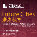 CTBUH 2014 Shanghai Conference Silver Sponsor