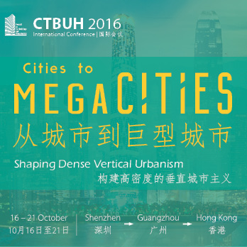 CTBUH 2016 Conference Diamond Sponsor