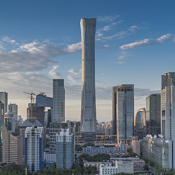 China Zun: Beijing's New Icon, 2018's Tallest